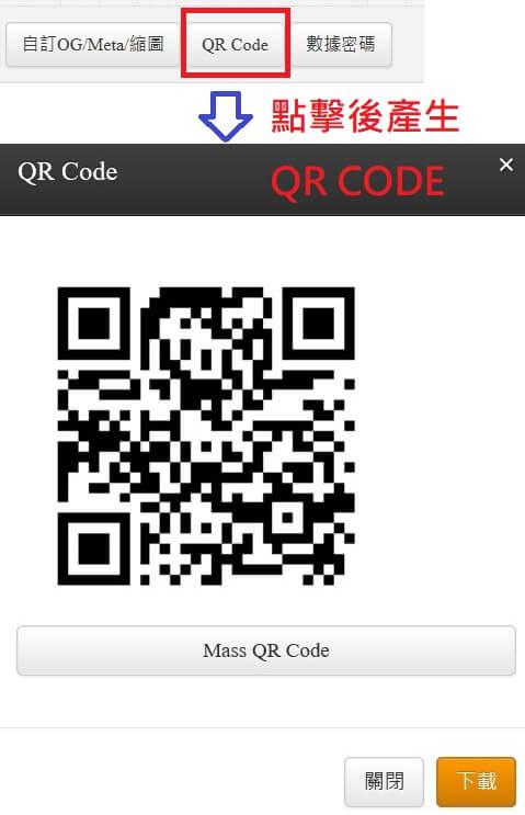 Lihi短網址 - 短網址轉成QR CODE