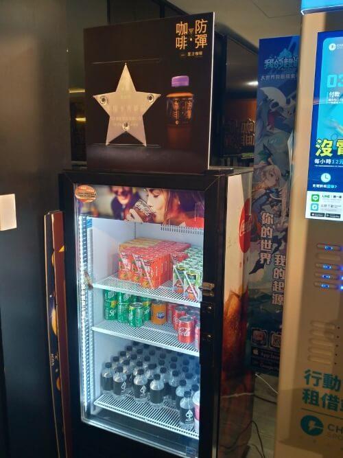 德州撲克-ace8-飲料區
