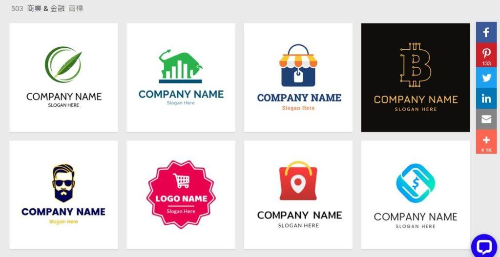 designevo分類-商業與金融